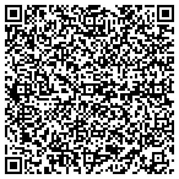 QR-код с контактной информацией организации Регион Экспресс, ООО