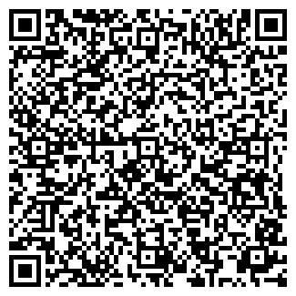 QR-код с контактной информацией организации Пинта, ЧП