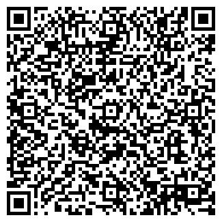 QR-код с контактной информацией организации Канфар, ЧП
