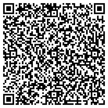 QR-код с контактной информацией организации ТАО, ООО