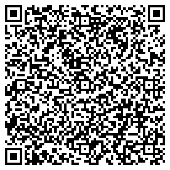 QR-код с контактной информацией организации Кари Энтерпрайз, АО