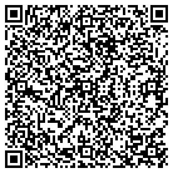 QR-код с контактной информацией организации МАРКЕТРИ, ООО