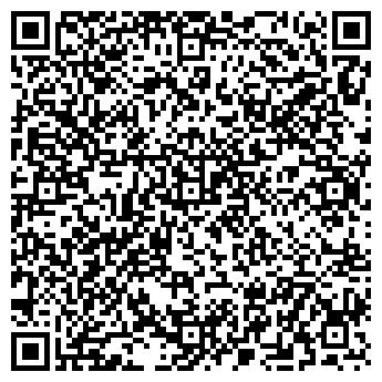 QR-код с контактной информацией организации Мост С, ООО