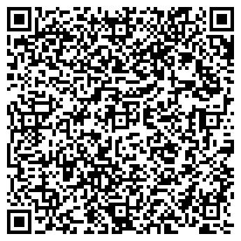 QR-код с контактной информацией организации Кимак, ЧП