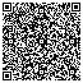 QR-код с контактной информацией организации Восход, ООО ПО