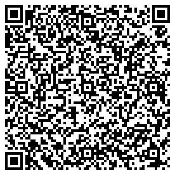 QR-код с контактной информацией организации ТТрейд, ООО