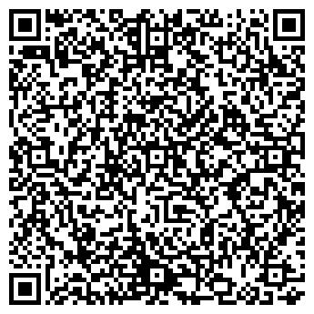 QR-код с контактной информацией организации Горизонт, ОАО