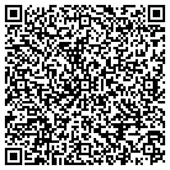 QR-код с контактной информацией организации МИГ СЕРВИС ПКФ, ООО