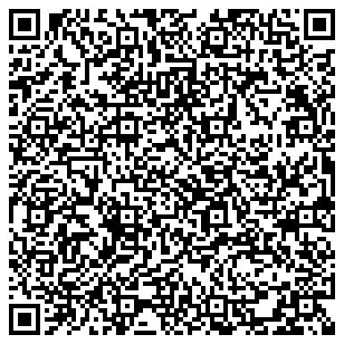 QR-код с контактной информацией организации Колд-Сервис, ООО