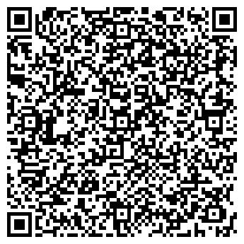 QR-код с контактной информацией организации Альфа-Строй, МЧП