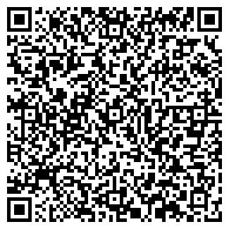 QR-код с контактной информацией организации Адамас, ЧП
