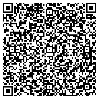 QR-код с контактной информацией организации Инлекс-Квадро, ООО
