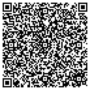 QR-код с контактной информацией организации Бурый, ЧП