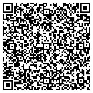 QR-код с контактной информацией организации Инна, СПД