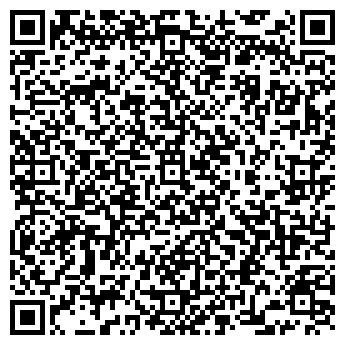 QR-код с контактной информацией организации Биосистем, Компания