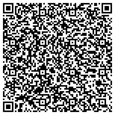 QR-код с контактной информацией организации Мировые стандарты (Світові Стандарти), ООО