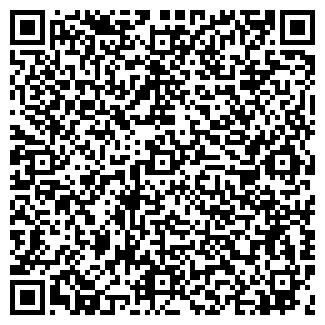 QR-код с контактной информацией организации НАРКОЛОГИЯ