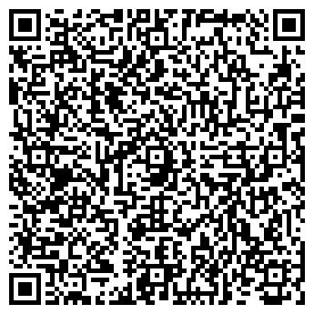 QR-код с контактной информацией организации Черноус, ЧП