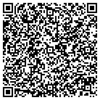 QR-код с контактной информацией организации Тирайн, ООО