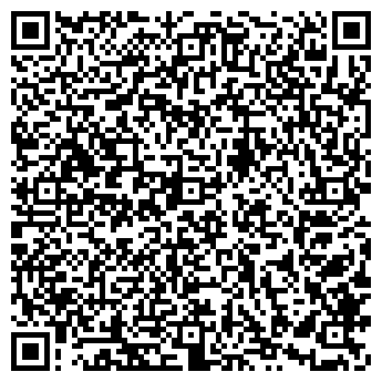 QR-код с контактной информацией организации Лира, ООО