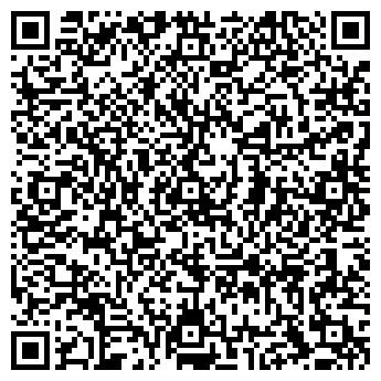 QR-код с контактной информацией организации ТерАгро, ЧП