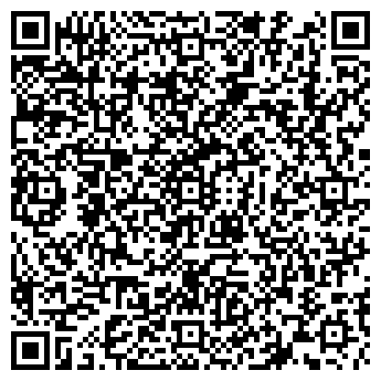 QR-код с контактной информацией организации Стайрокс Лтд, ООО