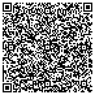 QR-код с контактной информацией организации Шпилька А.Н., СПД
