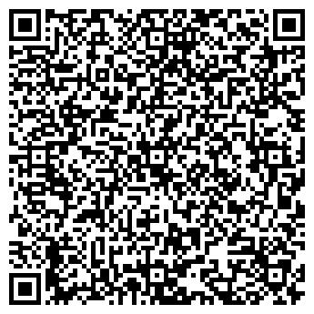 QR-код с контактной информацией организации Смелянский машиностроительный завод, ПАО