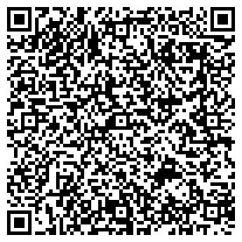 QR-код с контактной информацией организации ПроЛиТех, ООО