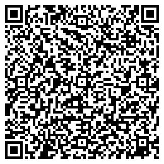 QR-код с контактной информацией организации Smoore, ЧП