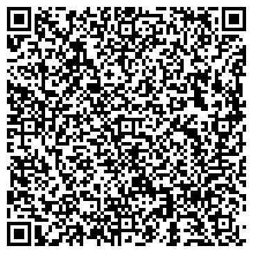 QR-код с контактной информацией организации Репарт сервис, ООО