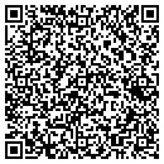 QR-код с контактной информацией организации СБС, ООО
