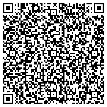 QR-код с контактной информацией организации Вадирус, ООО