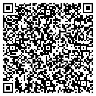 QR-код с контактной информацией организации Континент-профи, Компания