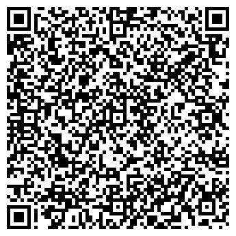 QR-код с контактной информацией организации Асса-В, ООО