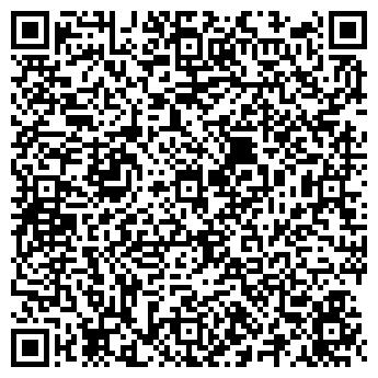 QR-код с контактной информацией организации Аквилайн, ООО