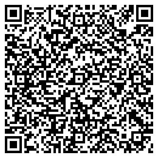 QR-код с контактной информацией организации Белт, ООО