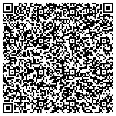 QR-код с контактной информацией организации Харьковский экспериментальный ремонтно-механический завод