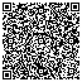 QR-код с контактной информацией организации Фонтис Девелопмент, ООО