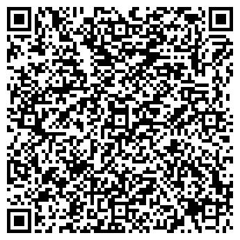 QR-код с контактной информацией организации CleverPacker, ООО