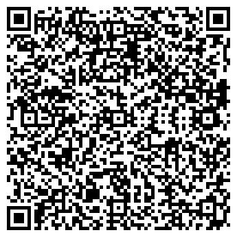 QR-код с контактной информацией организации Лидия, Производственная компания
