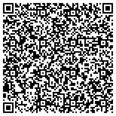 QR-код с контактной информацией организации Лебенстил (Lebenstil), ООО