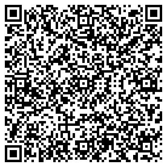 QR-код с контактной информацией организации Аметиз, ООО