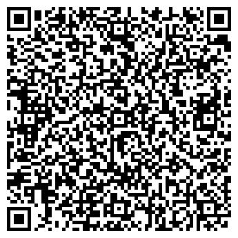 QR-код с контактной информацией организации ТРАСТ ЛТД., ООО