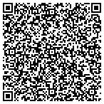 QR-код с контактной информацией организации Холком ,ООО