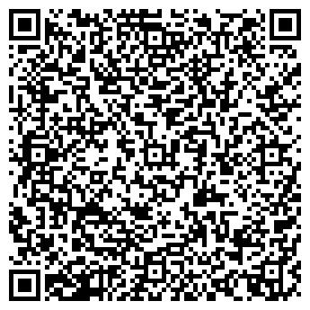 QR-код с контактной информацией организации Холодтехникмонтаж, ООО