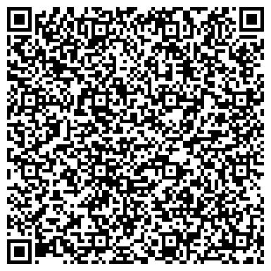 QR-код с контактной информацией организации Бихим - Сервис Ко ЛТД, ООО