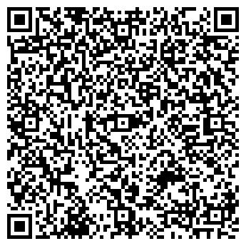 QR-код с контактной информацией организации Левченко, ФОП