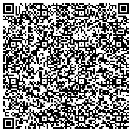 QR-код с контактной информацией организации Государственный Винницкий проектно-конструкторский технологический институт, ГП
