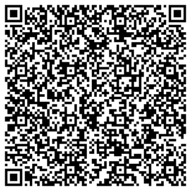 QR-код с контактной информацией организации Интернет-магазин Пралине-Декор, ООО
